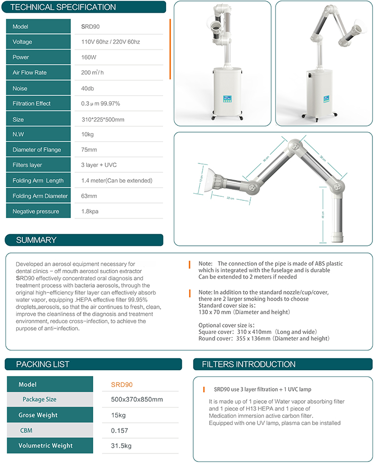 SRD90 Oral surgical aerosol suction machine